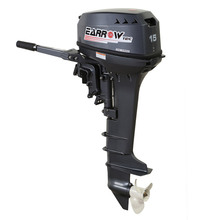 2 stroke 15hp yamahas outboard motor, yamahas outboard engines