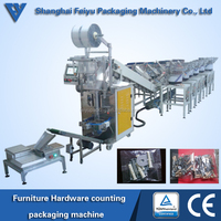 Furniture Hardware counting packing machine