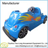 Popular bumper car for kids and adults kids ride on cars electric