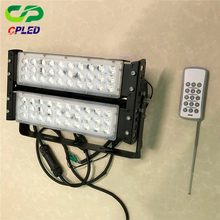 Wireless remote control driver changes Plaza lighting high-power RGB floodlights