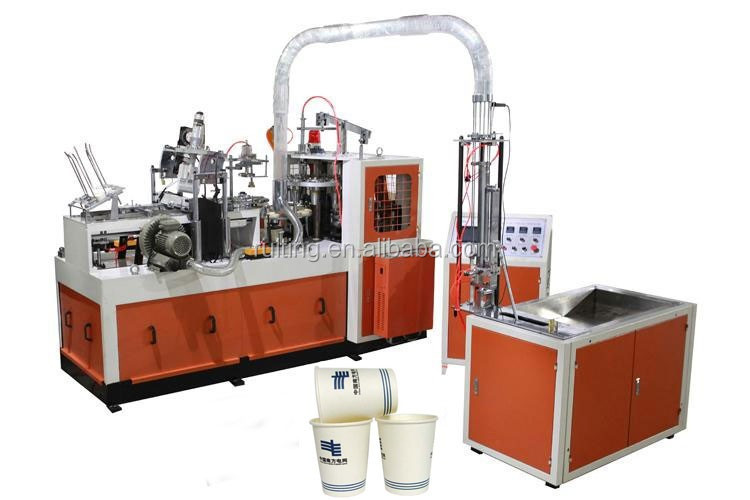 automatic paper cup form machines automatic used paper cup machine
