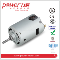 PT-7512SM-20069 electric small dc motor for fryer