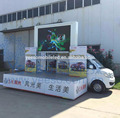 Linso Tech mini LED video truck for outdoor celebration from Linso Tech