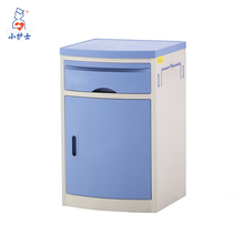 2016 medical store furniture D-2 ABS hospital bedside cabinet, hospital bed table with drawer