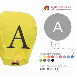Best Quality 100% Biodegradable Printed Flying Paper Kongming Sky Lantern