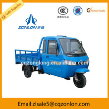 Bajaj 350cc Three Wheel Closed Driving Cab Electric Motor Tricycle