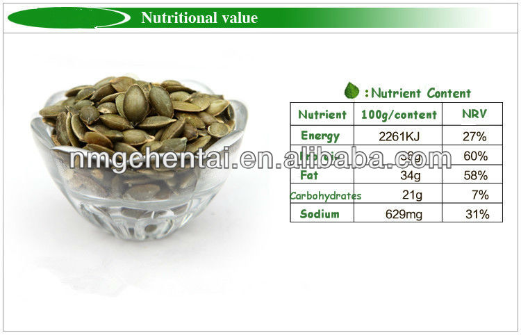 Round shape Pumpkin Seed For Sale