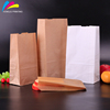 custom high quality printed recyclable take away fast food paper bag