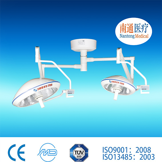 Hot sale! Nantong Medical led scialytic lamp two heads halogen surgery operation lamps with good price