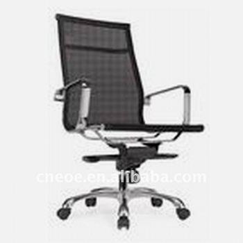 Office chair chaise de bureau view chaise de bureau oem or eoe product deta - Chaise bureau industriel ...