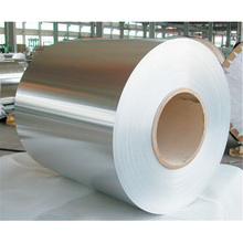 Household aluminium foil rolls for kicthen use food packing