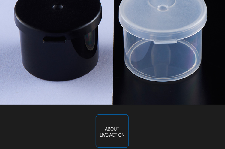 Black Stool Container