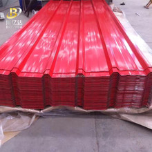 Building material ASTM AISI Coated Galvanized Steel Plate Steel Coil metal roofing sheets prices
