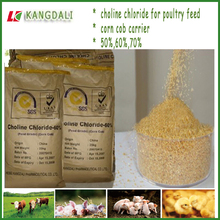 Non gmo 50%,60%,70% choline chloride powder