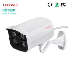 Security Home Surveillance 960P HD Night Vision Motion Detect Remote View Via Smartphone Camera Outdoor IP Camera