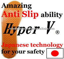 Japanese shoes brands amazing anti slip shoes, safety shoes steel toe cap trainers