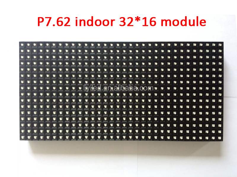 CE & Rohs 244*122mm high brightness SMD indoor full color P7.62 led led display module