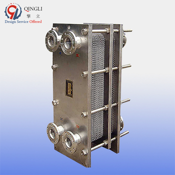 Food grade full stainless steel milk/water/beer plate heat exchanger best price