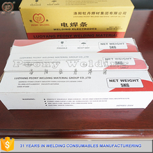 ISO Certificated E7016 mild steel welding electrodes