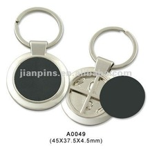 Black Steel Sheet Zinc Alloy Keychains