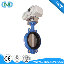 API 609 Drawing dn400 wafer type motorised butterfly valve with price