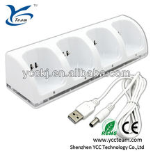 Quad Charger Charger Station For Wii Quad Charger Station For Wii Remote Controller