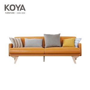 Scandinavian Design Sofas, Scandinavian Design Sofas ...