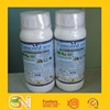 Imidacloprid 95%TC, 25%WP, 20%SL, 70%WDG chemical insecticide