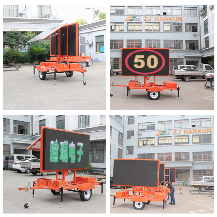 Solar Portable Mobile Changeable Message Signs VMS trailer