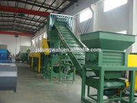 waste film scrap recycling line/pe pp film washing line
