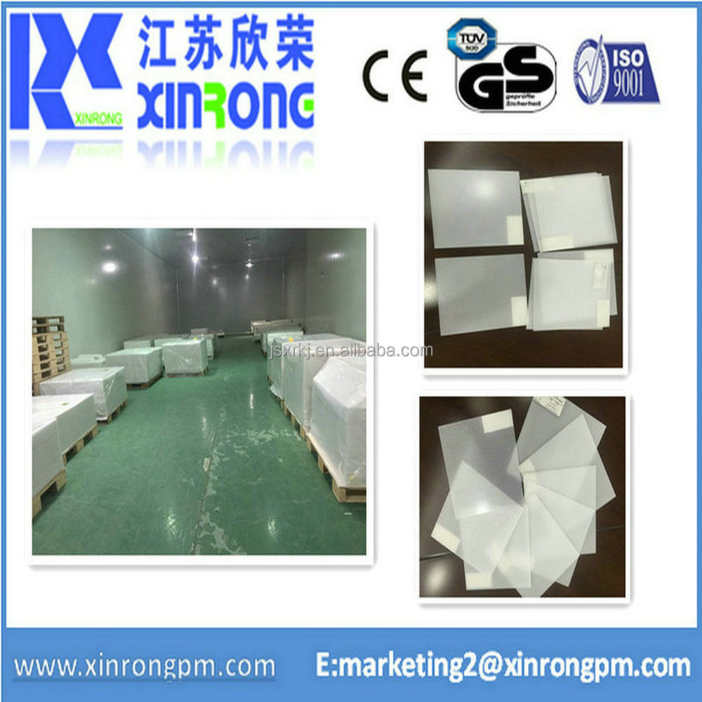 xinrong EVA plastic sheet making machine/plastic sheet extruder