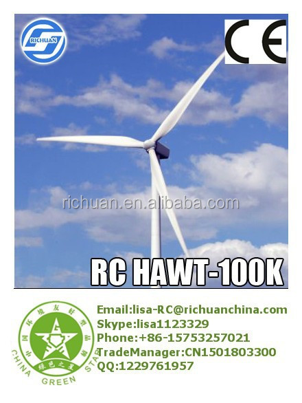 Richuan Horizontal wind turbine generator system 100kw wind free energy