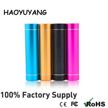 Metal Cylinder Power Charger 2600mAh Emergency Portable With Retail Package