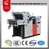 CF47II A3 size high quality hamada offset printing machine