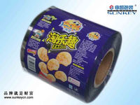 barrier film for food packaging