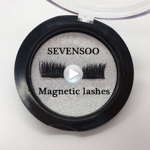 Private Label 3D Luxury Silk Reusable Magnetic False Eyelashes