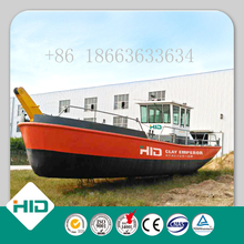 HID tug boat for sale
