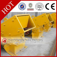 HSM ISO CE 2 Years Warranty friagile material crusher