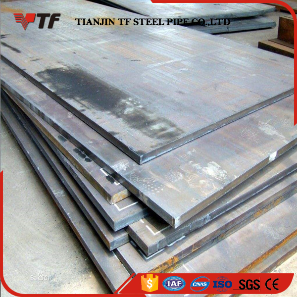 China suppliers Low price hot rolled plates