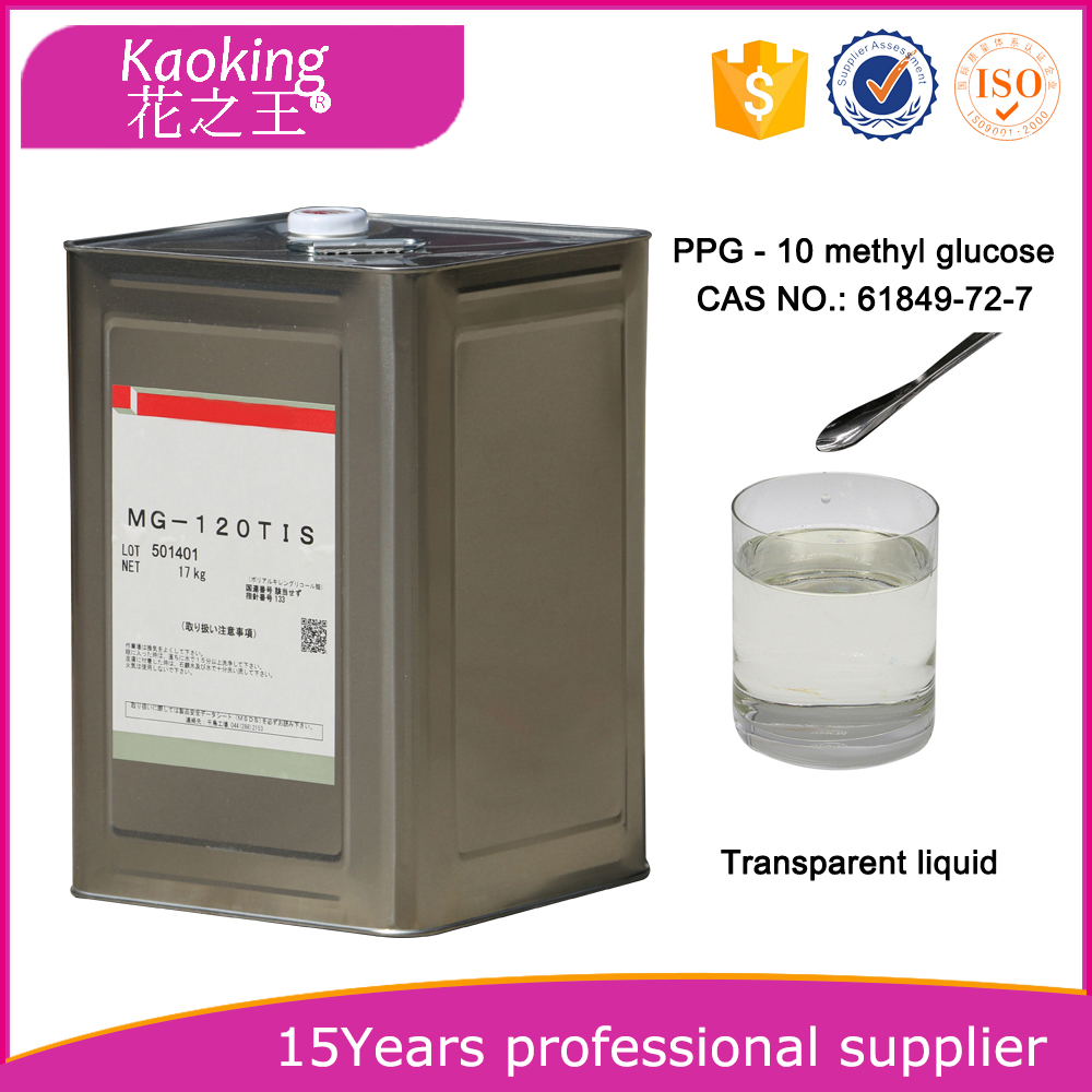 Moisturizing <strong>Agent</strong> Ppg-10 Methyl Glucose Ether For Shampoo