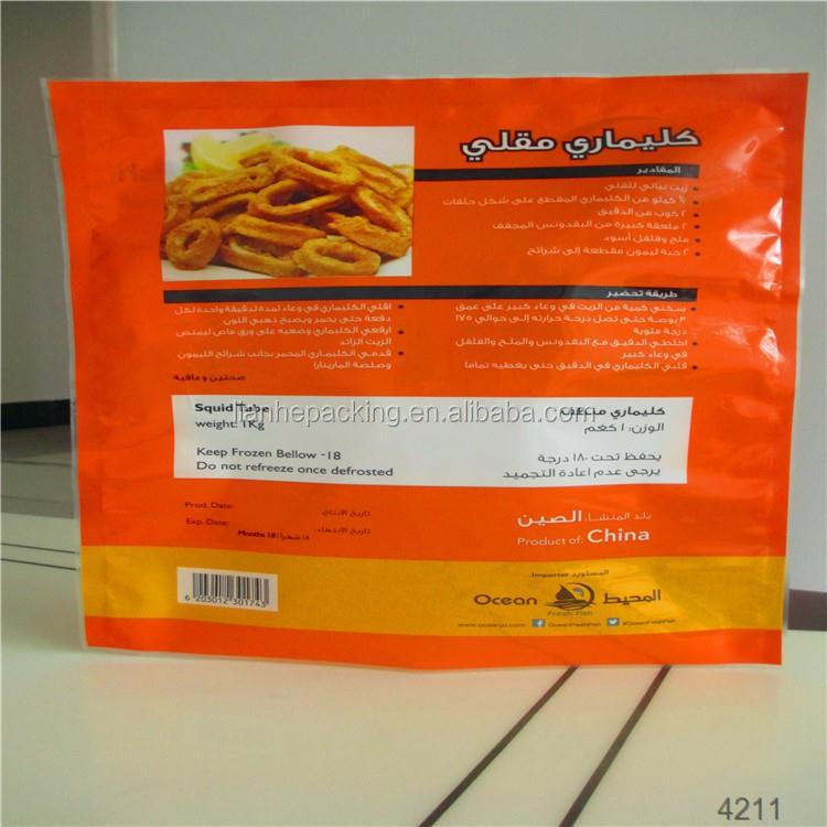 natural beef jerky plastic flat pouch , snack food packaging bag