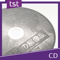 Quality Offset Printing Audio CD Duplication with Disc Label