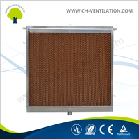New Arrival low noise evaporation cooling pad water air cooler