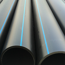 The gas plastic pipeline (PE Pipe GP50Al L = 5.5m)