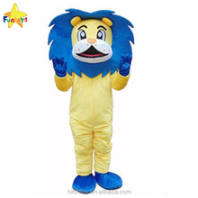 Funtoys CE Custom Adult Funny Lion Mascot Costume