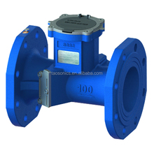 Irrigation and industry rangly use ultrasonic water meter portable type