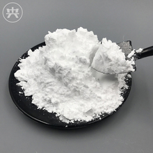 factory price melamine 99.8% Formaldehyde Moulding Powder