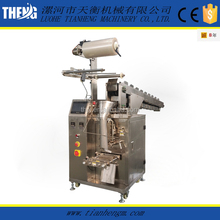 fully automatic chocolate candy buscuit packing machine