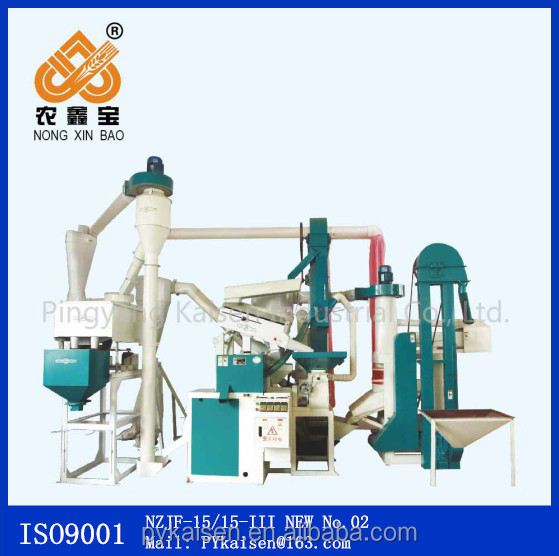 NEW No.02 Combine and Complete Rice Mill Plant Auto Rice Mill