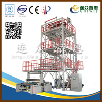 Uniwis brand 5 layer co-extrusion up rotating blown film machine